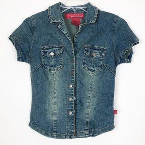 ⭐️FREE With Bundle Purchase Short Sleeve Jacket